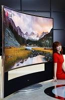 Le nouveau TV incurvé LG de 105 pouces
