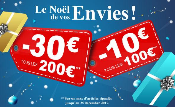 Code promo Ubaldi Noël 2017