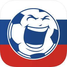 appli mondial foot