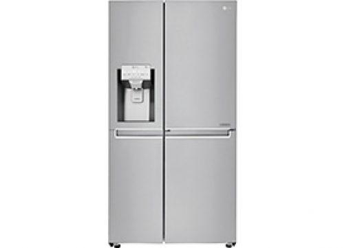 refrigerateur-americain-LG-promo-soldes-ubaldi