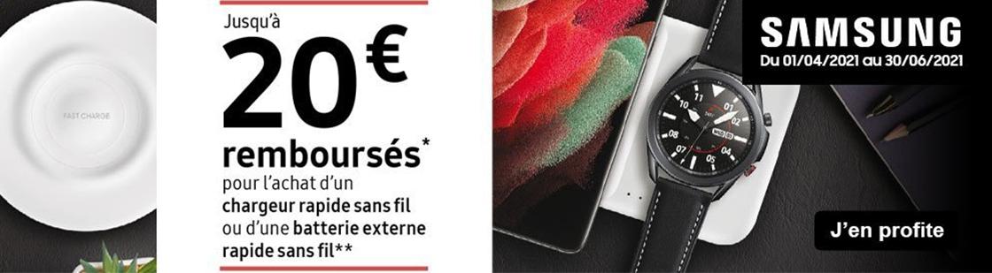 samsung-20-euros-rembourses-pour-l-achat-d-un-chargeur-rapide-sans-fil-ou-d-une-batterie-externe